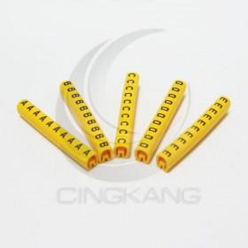KSS EC-2 A~Z 黃色號碼環 (260入/包)