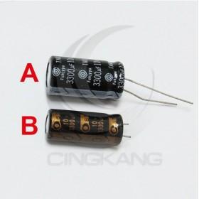 一般電容3300UF 10V (3顆入)