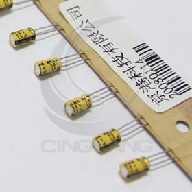 一般電容 1.5UF 50V 4*7(10顆入)