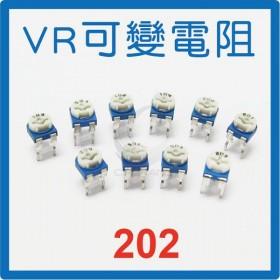 202  2K 藍白可調電阻(5個/入)
