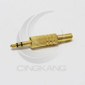 3.5立體插頭-雙聲道 鍍金