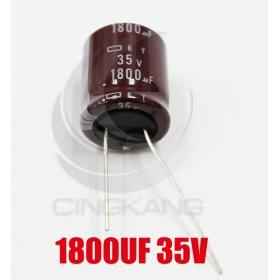 黑金剛電容 1800UF 35V KY 18*20 (1顆入)