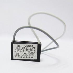 起動電容帶線方形 2.5UF 450V
