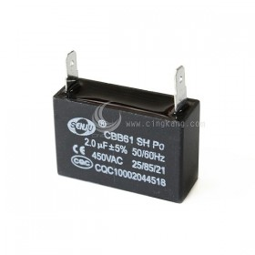起動電容方形 2UF 450V