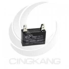 起動電容方形 1.5UF  450V