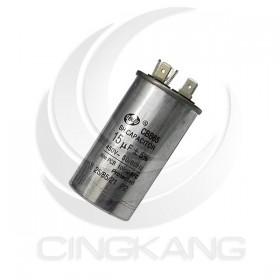 鋁殼起動電容 CBB 15UF 450V ±5%