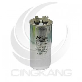 起動電容 35UF 450VAC 50/60HZ ±5%