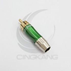 純銅鍍金 RCA插頭 AV視頻頭/接線孔8mm(紅/藍/綠)