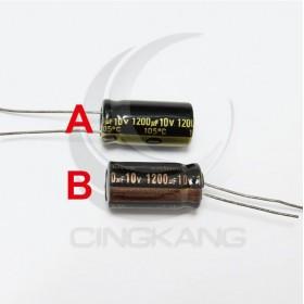一般電容1200UF 10V 10*20 (5顆入)