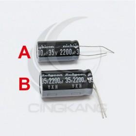 一般電容 2200UF 35V  (1顆入)