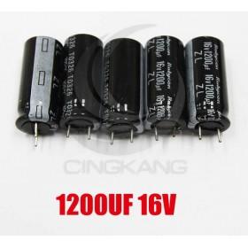 一般電容1200UF 16V 10*23 (5顆入)