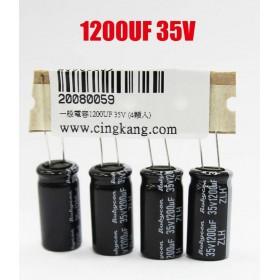 一般電容1200UF 35V 12*25 (4顆入)