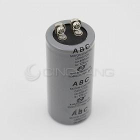 起動電容 400UF 125V 鎖螺絲