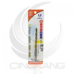 櫻花牌 異刃型 專利白鐵鑽尾 4.0mm