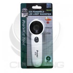 Pro'sKit 寶工 MA-020 圓型手持LED燈22X放大鏡