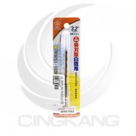 櫻花牌 異刃型 專利白鐵鑽尾 3.2mm
