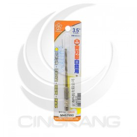 櫻花牌 異刃型 專利白鐵鑽尾 3.5mm