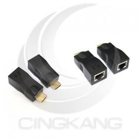 HDMI訊號延長器 30米 HDMI轉RJ45