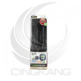18650 SS-T02 雙槽快速充電器(含USB線)(適用平凸頭)