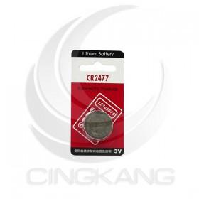 MURATA 鋰電池 CR2477