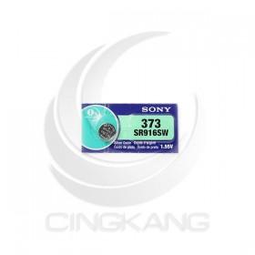 SONY電池 SR916SW (373)