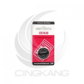 SONY鋰電池 CR2430