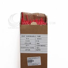 熱縮套/熱縮管/熱收縮套 紅/厚 G5 1.5 1.22M