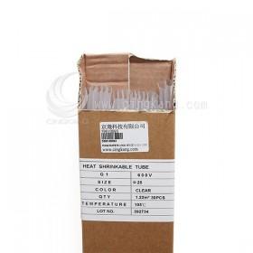 熱縮套/熱縮管/熱收縮套 透明/厚 G5 25.0 1.22M