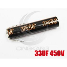 液晶電容 33UF 450V 10*45 (1顆入)