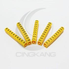KSS EC-2 A~Z 黃色號碼環