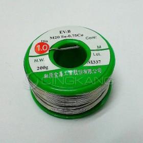 新原 無鉛錫絲 1.0*200g