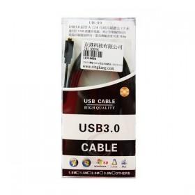 USB3.0 扁線 A公/A母延長線鍍金1.5M(UB-319)