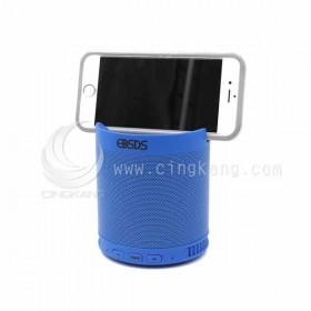 EDS-C424 無線藍芽音箱 (可插卡/隨身碟)