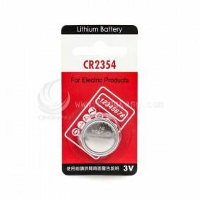 Panasonic 國際牌 CR2354 3V 鈕扣型電池