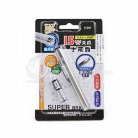 快樂家 AF001 15W亮度筆夾式手電筒(4號電池*1)
