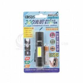 EDS-G710 超迷你LED手電筒 COB側光 300流明 附電池