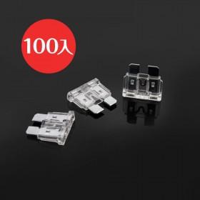 25A 汽車保險絲片 (100入)