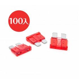 10A 汽車保險絲片 (100入)
