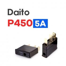 日本大東 P450 警報型保險絲5A