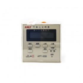 ANLY APT-6SB 110/220VAC 一周定時器停電記憶N型有背光8組設定