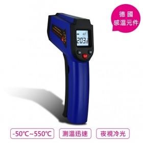 高精度紅外線溫度計 -50C~+550C