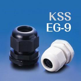 0606 KSS 外迫式電纜固定頭(PG牙) EG-9 (50 pcs /包)