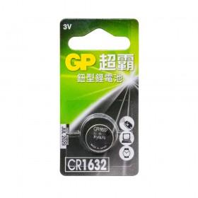 GP 鋰電池 CR1632