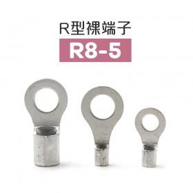 R型裸端子 R8-5 (8AWG) 佳力 (100入)