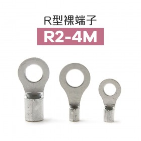 R型裸端子 R2-4M (16-14AWG) KSS (100入)