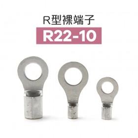 R型裸端子 R22-10 (4AWG) KSS (100入)