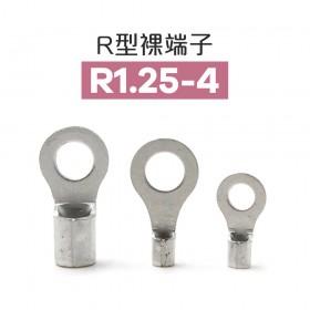 R型裸端子 R1.25-4 (22-16AWG) 佳力牌 (100PCS/包)