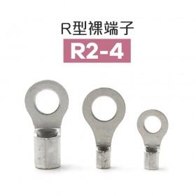 R型裸端子 R2-4 (16-14AWG) 佳力牌 (100PCS/包)