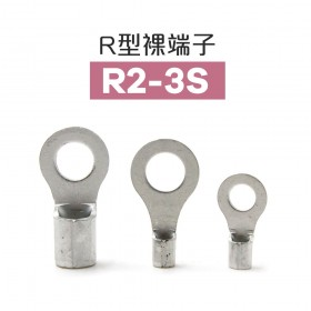 R型裸端子 R2-3S (16-14AWG) 佳力牌 (100PCS/包)