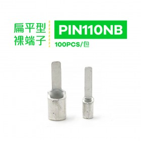 扁平型裸端子 PIN110NB (22-16AWG) 佳力牌 (100PCS/包)